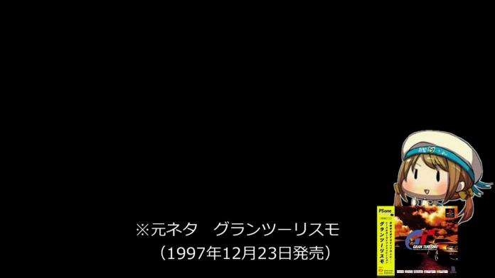 sm23228881 - プレイステーション版 艦隊これくしょん CM集.mp4_000016799