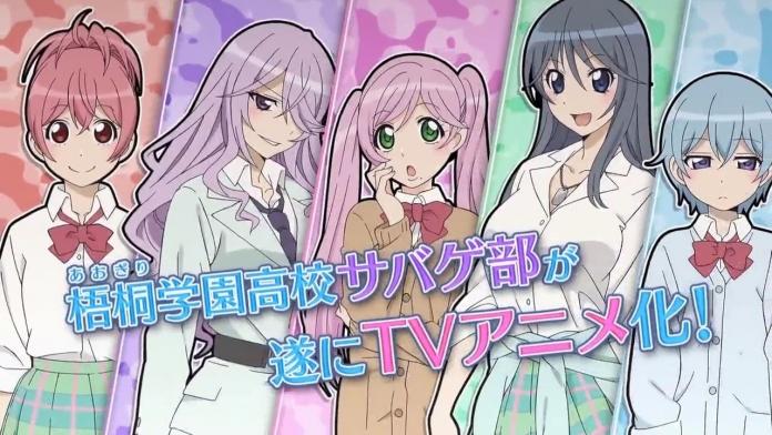 TVアニメ「さばげぶっ!」番宣CM.mp4_000002377