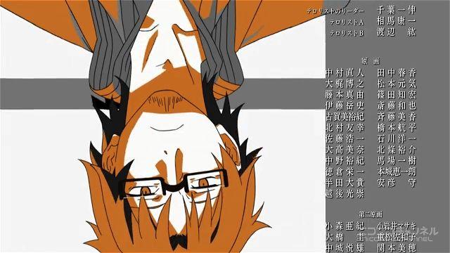 so23306712 - メカクシティアクターズOPテーマ「daze」act 01 SP ver.[ch2587663].mp4_000044461