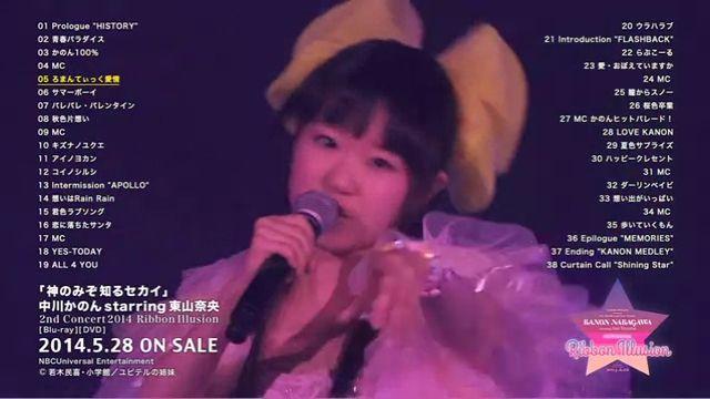 中川かのん starring 東山奈央 2nd Concert 2014. Ribbon Illusion PV.360p.webm_000023123