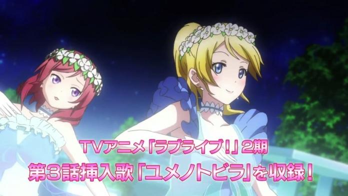 【TVCM】TVアニメ『ラブライブ!』2期第3話挿入歌「ユメノトビラ」.720p.mp4_000005872