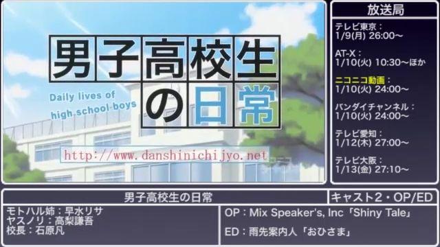 sm16437108 - 2012年 冬アニメ紹介.mp4_000517308