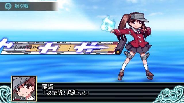 sm23415031 - スパロボ風龍驤ちゃん動画.mp4_000014133