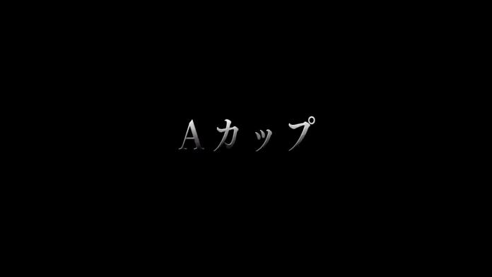 「極黒のブリュンヒルデ」 第5話予告.720p.mp4_000014973