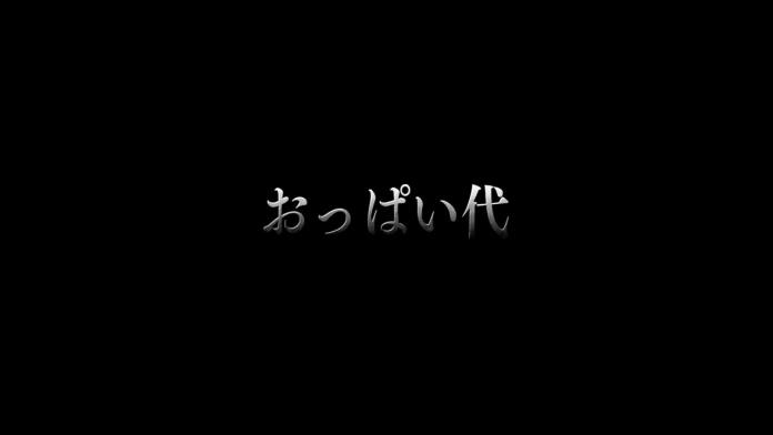 「極黒のブリュンヒルデ」 第5話予告.720p.mp4_000009050