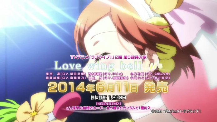 【TVCM】TVアニメ『ラブライブ!』2期第5話挿入歌「Love wing bell」.720p.mp4_000010310