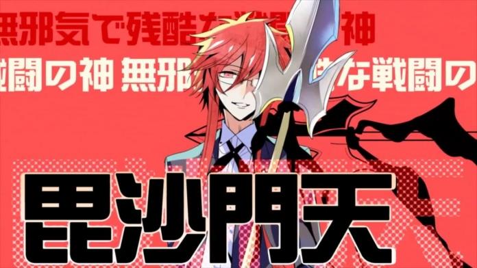 コミックス『七福マフィア』プロモーションビデオ.720p.mp4_000065440