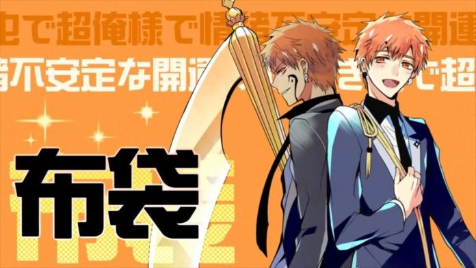 コミックス『七福マフィア』プロモーションビデオ.720p.mp4_000061394