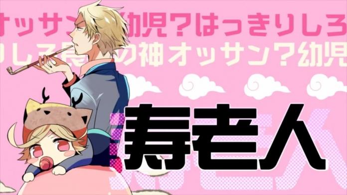 コミックス『七福マフィア』プロモーションビデオ.720p.mp4_000057724