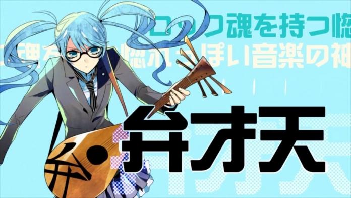 コミックス『七福マフィア』プロモーションビデオ.720p.mp4_000047881