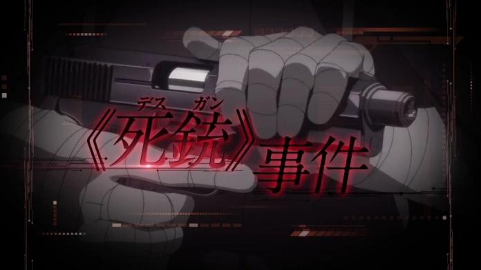 アニメ「ソードアート・オンライン2」シノン登場の新PV公開.720p(1).mp4_000008341