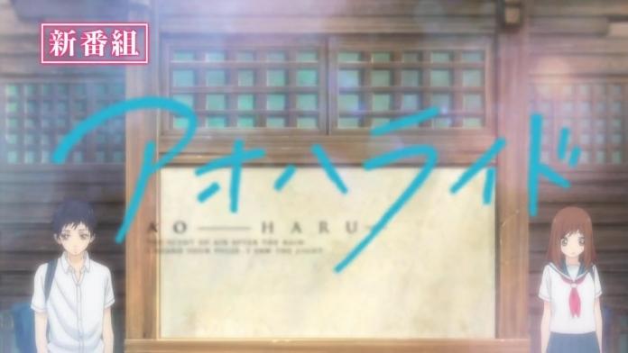 TVアニメ『アオハライド』TVCM [AO HARU RIDE].mp4_000011428