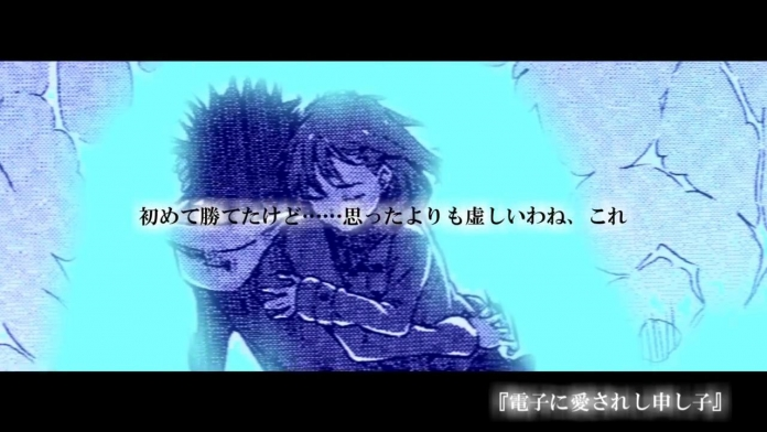 [MAD]新約とある魔術の禁書目録 Against The World.720p.mp4_000124500