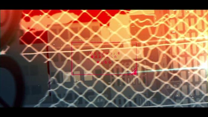 sm23662565 - 【MV】daze【Lyrics Ver.】.mp4_000208466