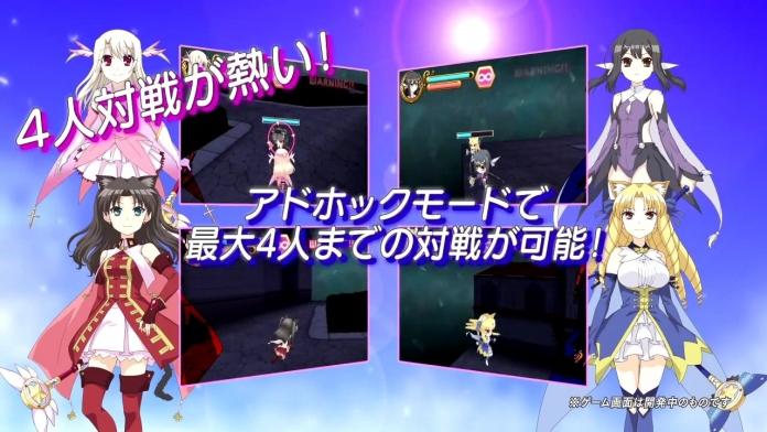 ニンテンドー3DS専用ゲームソフト「Fate_kaleid liner プリズマ☆イリヤ」.720p.mp4_000027193