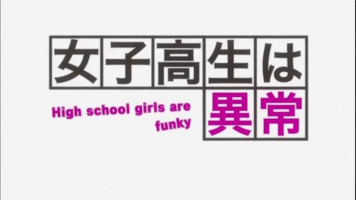 sm23179790 - 女子高生は異常 まとめ 【男子高校生の日常】.mp4_000007257