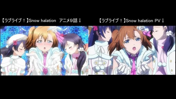 sm23689344 - 【比較動画】【ラブライブ!】Snow halation【高画質版】.mp4_000110318