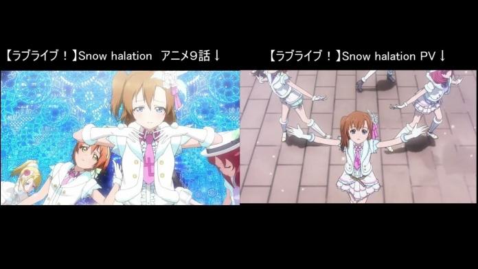 sm23689344 - 【比較動画】【ラブライブ!】Snow halation【高画質版】.mp4_000097347