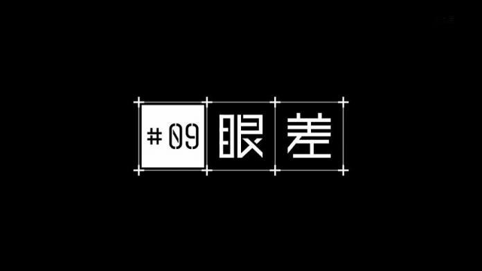 5tghhhn (2)