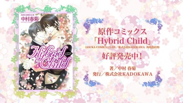 【PV】アニメ「Hybrid Child」PV第1弾.720p.mp4_000035583