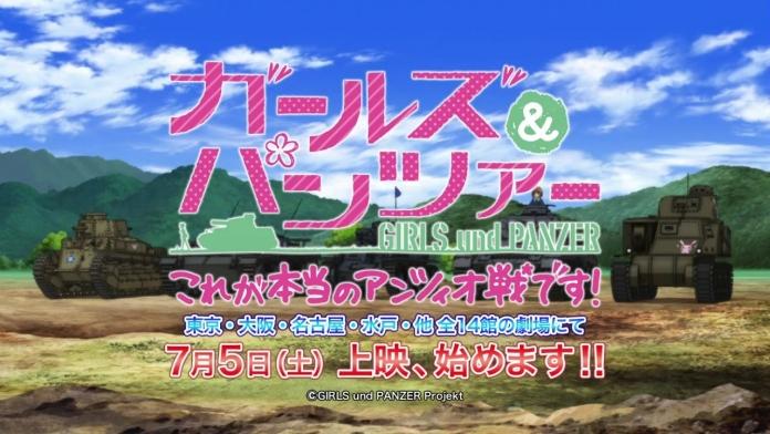OVA「ガールズ&パンツァー これが本当のアンツィオ戦です!」劇場本予告.720p.mp4_000080288