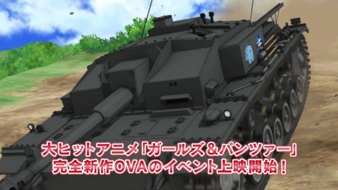 OVA「ガールズ&パンツァー これが本当のアンツィオ戦です!」劇場本予告.720p.mp4_000003253