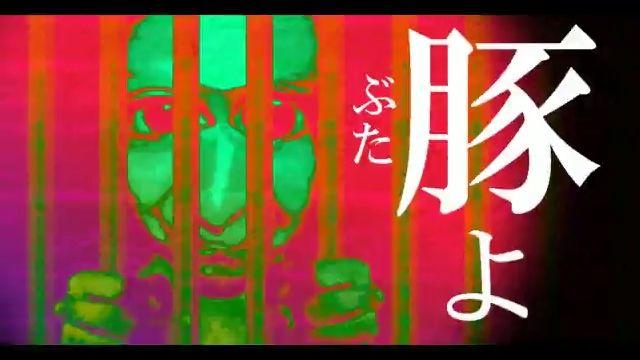 sm23709938 - 【進撃の巨人】ブルーベリーみたいな色をした全裸の巨人【青鬼】.mp4_000051600
