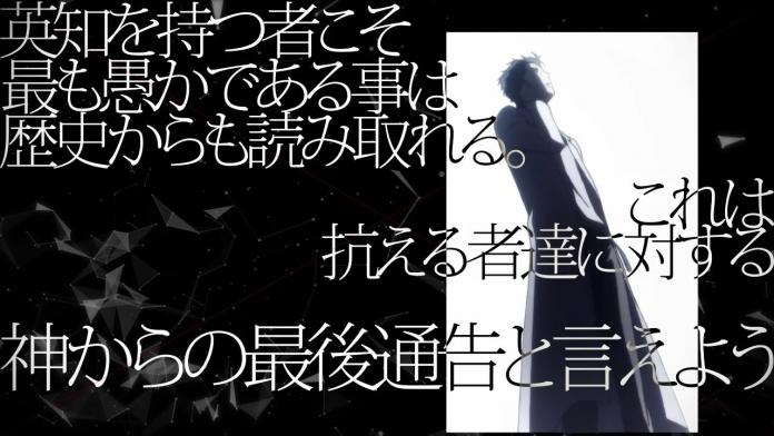 sm23793623 - 【MAD】LOOP WORLD【シュタゲ/まどマギ/ひぐらし/リトバス】.mp4_000018666