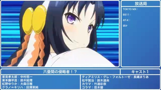 sm23805645 - 2014年 夏アニメ紹介.mp4_000482482