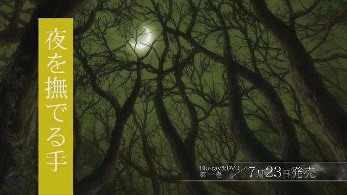 「蟲師 続章」Blu-rayamp;DVD第一巻ロングPV.720p.mp4_000138346