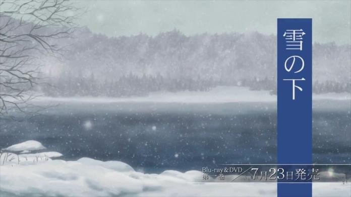 「蟲師 続章」Blu-rayamp;DVD第一巻ロングPV.720p.mp4_000095720