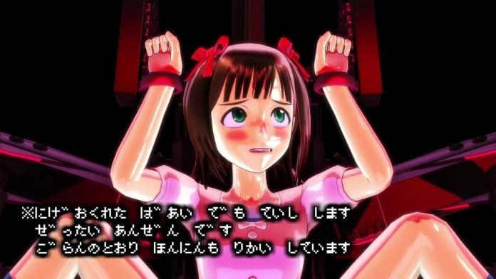 sm23874743 - ぷるぷる春香13「ほそみのけん」.mp4_000122475