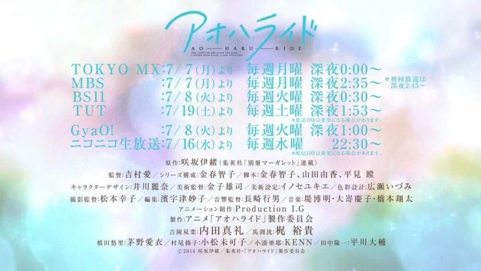 TVアニメ『アオハライド』PV第3弾.720p.mp4_000139307
