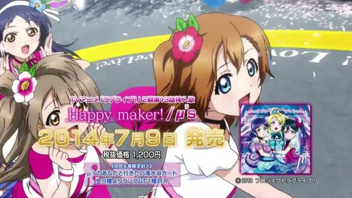 【TVCM】TVアニメ『ラブライブ!』2期第13話挿入歌「Happy maker!」.720p.mp4_000010223