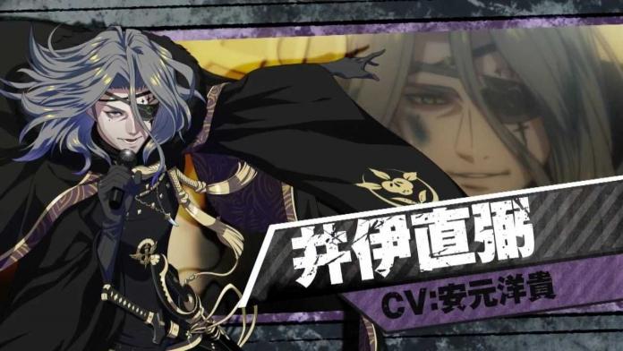 PS Vita_PSP『幕末Rock 超魂(ウルトラソウル)』プロモーション映像.720p.mp4_000127399