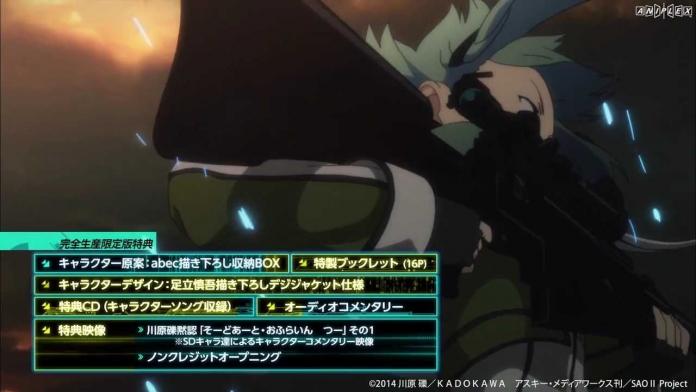 「ソードアート・オンラインⅡ」Blu-ray&DVD第1巻 告知映像 30秒.720p.mp4_000020246