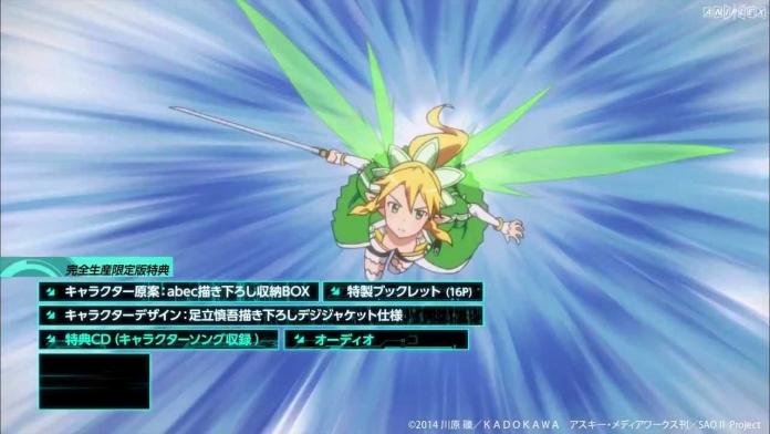 「ソードアート・オンラインⅡ」Blu-ray&DVD第1巻 告知映像 30秒.720p.mp4_000016893