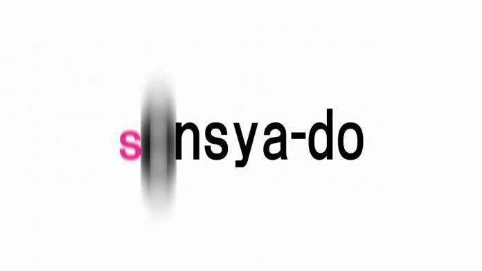 sm24094018 - 【MAD】ガルパンでじょーじょーゆーじょー.mp4_000055714