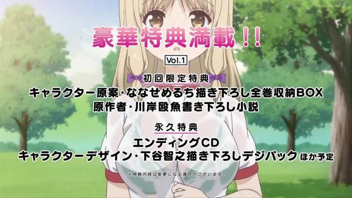 人生相談テレビアニメーション「人生」 BD&DVD CM(30秒ver.).720p.mp4_000015790