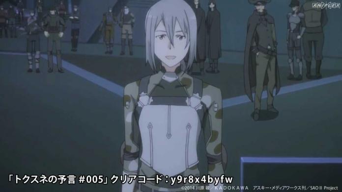 「ソードアート・オンラインⅡ」第5話「銃と剣」次回予告動画.720p.mp4_000014693