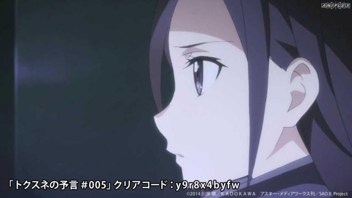「ソードアート・オンラインⅡ」第5話「銃と剣」次回予告動画.720p.mp4_000013173