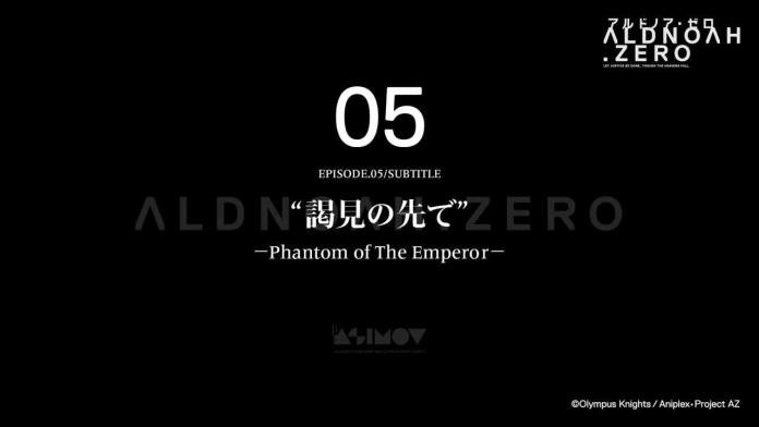「アルドノア・ゼロ」第5話予告映像.720p.mp4_000013627