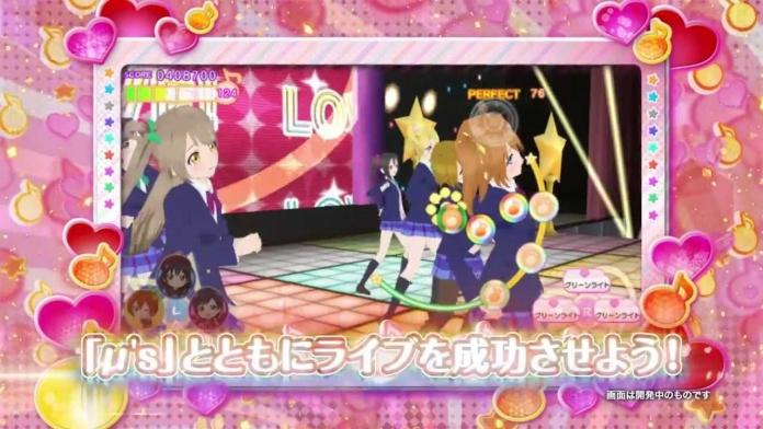 PS Vita用ソフト「ラブライブ! School idol paradise」PV改訂版 発売前編.720p.mp4_000008951