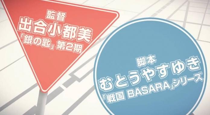 bandicam 2014-08-10 05-19-34-258