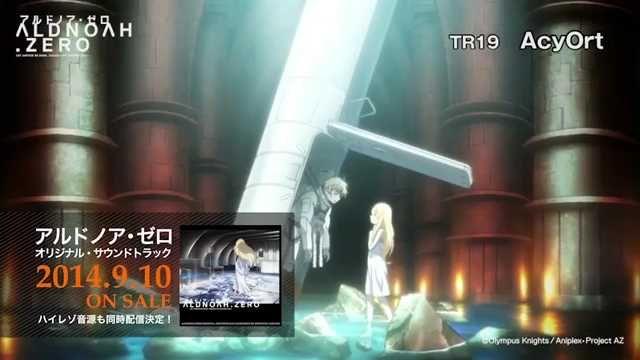 「アルドノア・ゼロ オリジナル・サウンドトラック」全曲試聴PV.iPod.mp4_000564100