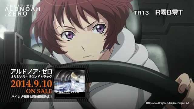「アルドノア・ゼロ オリジナル・サウンドトラック」全曲試聴PV.iPod.mp4_000385805
