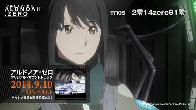 「アルドノア・ゼロ オリジナル・サウンドトラック」全曲試聴PV.iPod.mp4_000128618