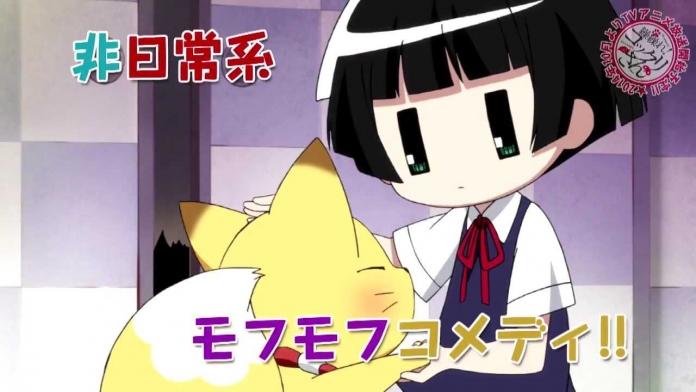 【PV】TVアニメ「繰繰れ!コックリさん」第2弾PV.720p.mp4_000063758