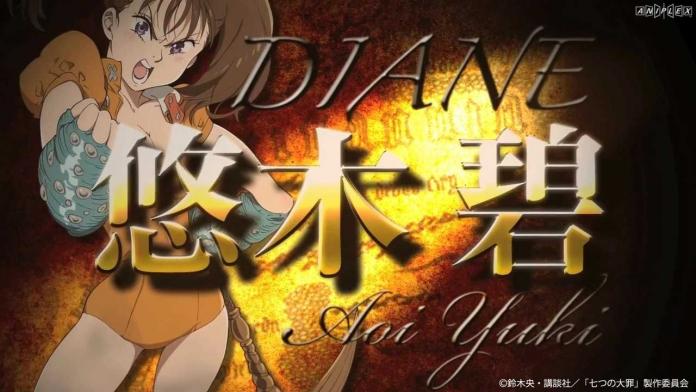 「七つの大罪」CM第3弾ディアンヌ編.720p.mp4_000006548