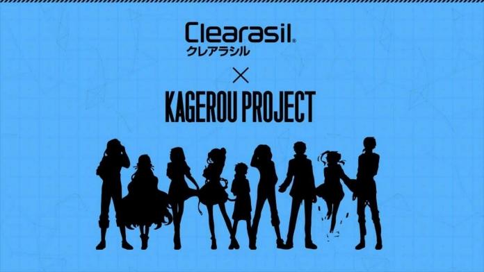 【クレアラシル×カゲロウプロジェクト】如月モモ 特別プロモーション映像.720p.mp4_000114804